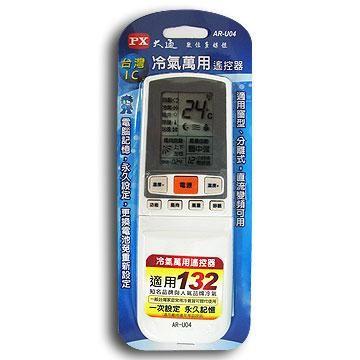 【福利品】大通萬用冷氣遙控器(AR-U04)