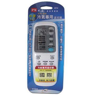 【福利品】大通國際冷氣專用遙控器(AR-6)