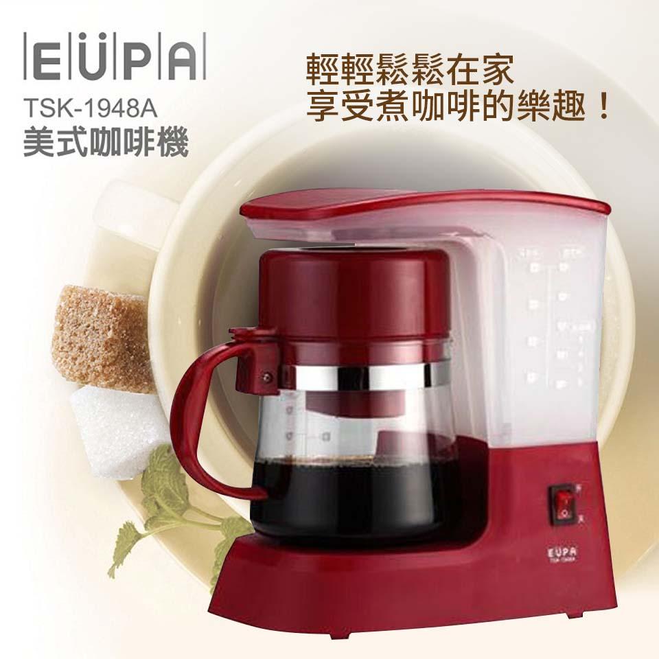 EUPA 美式5人份咖啡機(紅)(TSK-1948A(R))