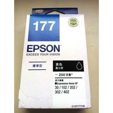 EPSON177黑色墨水匣