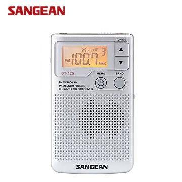 SANGEAN 二波段數位式口袋型收音機 DT-125(DT-125)