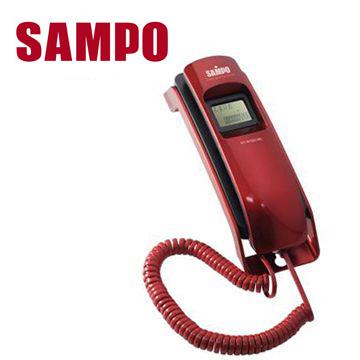 聲寶來電顯示有線電話(HT-W1201WL)