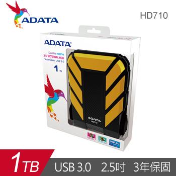 【1TB】威剛 ADATA 2.5吋外接行動硬碟(HD710黃)