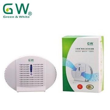 GW水玻璃無線式迷你除濕機(E-500)