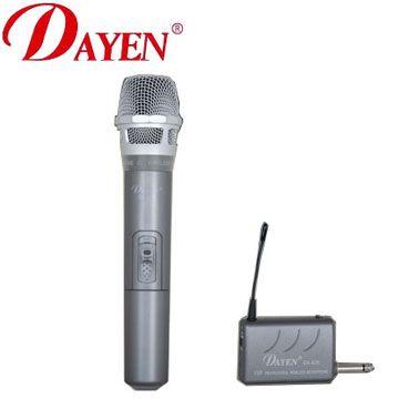 DAYEN 迷你超高頻手握麥克風 DA-826(DA-826)