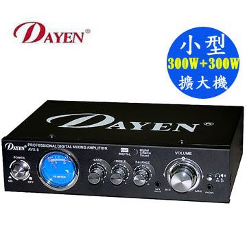 DAYEN 家庭劇院影音小型擴大機 AVX-5(AVX-5)