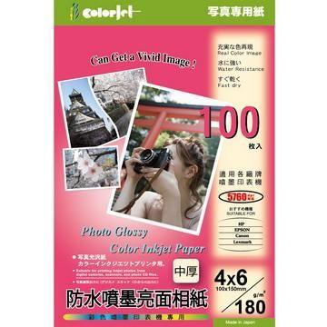 colorjet 4X6日本防水噴墨亮面相紙180gsm(PHO180-6)