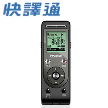【福利品】快譯通立體聲數位錄音筆(4G)  CRM-540(CRM-540)