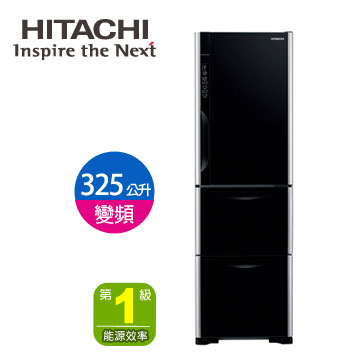【福利品 】HITACHI 325公升鏡面三門變頻冰箱(RG36WSGBK(琉璃黑))
