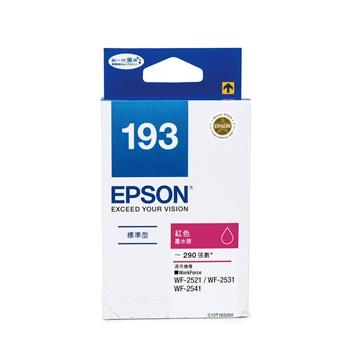 EPSON193紅色墨水匣