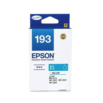 EPSON193藍色墨水匣