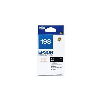 EPSON 198高印量型黑色墨水匣(C13T198150)