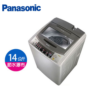 Panasonic 14公斤超強淨大海龍洗衣機