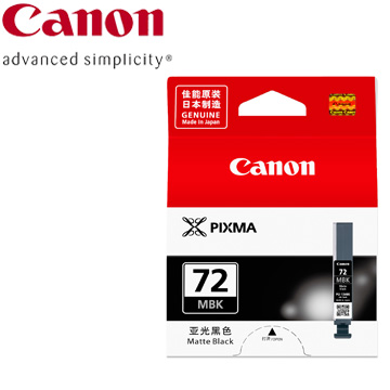 CANON Pro-10 系列專用消光黑墨水(PGI-72MBK)