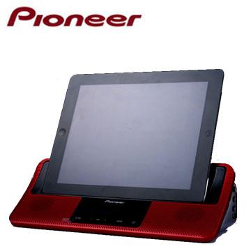 Pioneer 3i Docking揚聲器X-DS501-R(X-DS501-R(紅))