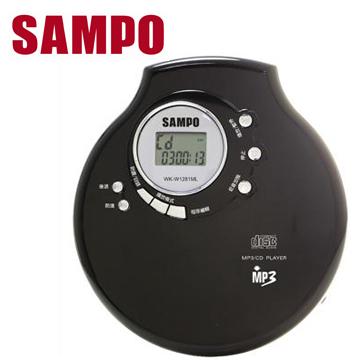 SAMPO MP3/CD隨身聽(WK-W1281ML)