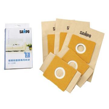 SAMPO 吸塵器集塵紙袋(EC-11HB)