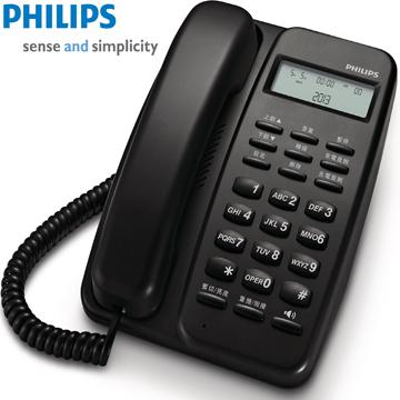 【福利品】PHILIPS有線電話(M10B)