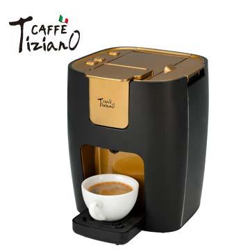 Caffe Tiziano義式膠囊咖啡機(TSK-1185)