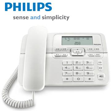 【福利品】PHILIPS時尚白有線電話(M20W)