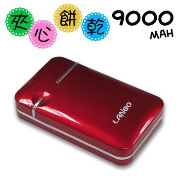 【9000mAh】LANBO 行動電源-寶石紅(P-P5V-0902-R)