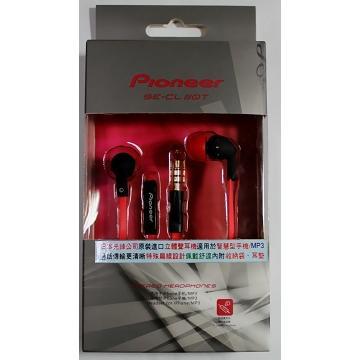Pioneer通話功能耳道式耳機-紅(SE-CL80T-R)
