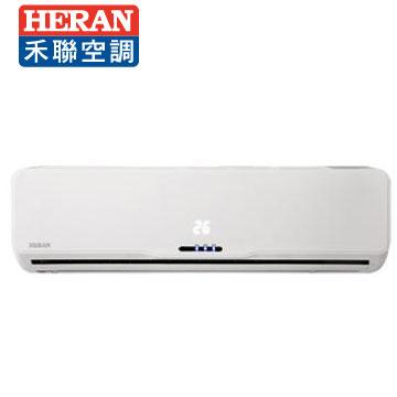 HERAN一對一變頻冷暖空調 HI-M50AH(HO-M50AH)