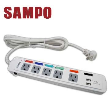 SAMPO 6切5座3孔6呎USB延長線(EL-U65R6U2)