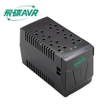 飛碟 AVR 1KVA個人專用全電子式穩壓器(AVR-E1000P)