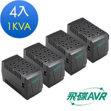 飛碟 AVR 1KVA個人專用穩壓器(四入組)(AVR-E1000Ax4)