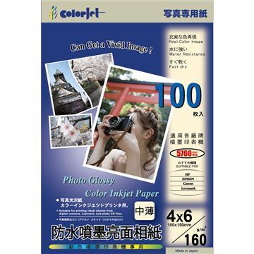 colorjet 4X6日本防水噴墨亮面相紙160gsm(PHO160-6)
