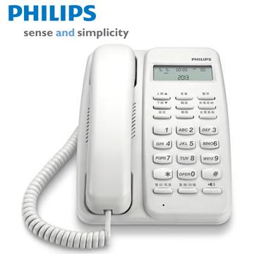 PHILIPS白天使有線電話M10W(M10W)