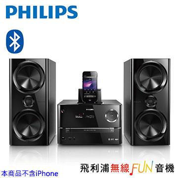 【福利品】PHILIPS 多功能藍牙微型劇院音響組(DTD3190)