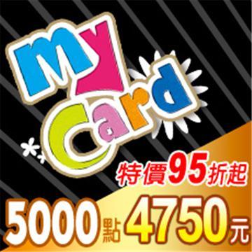 MyCard5000點