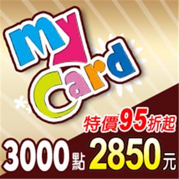 MyCard3000點