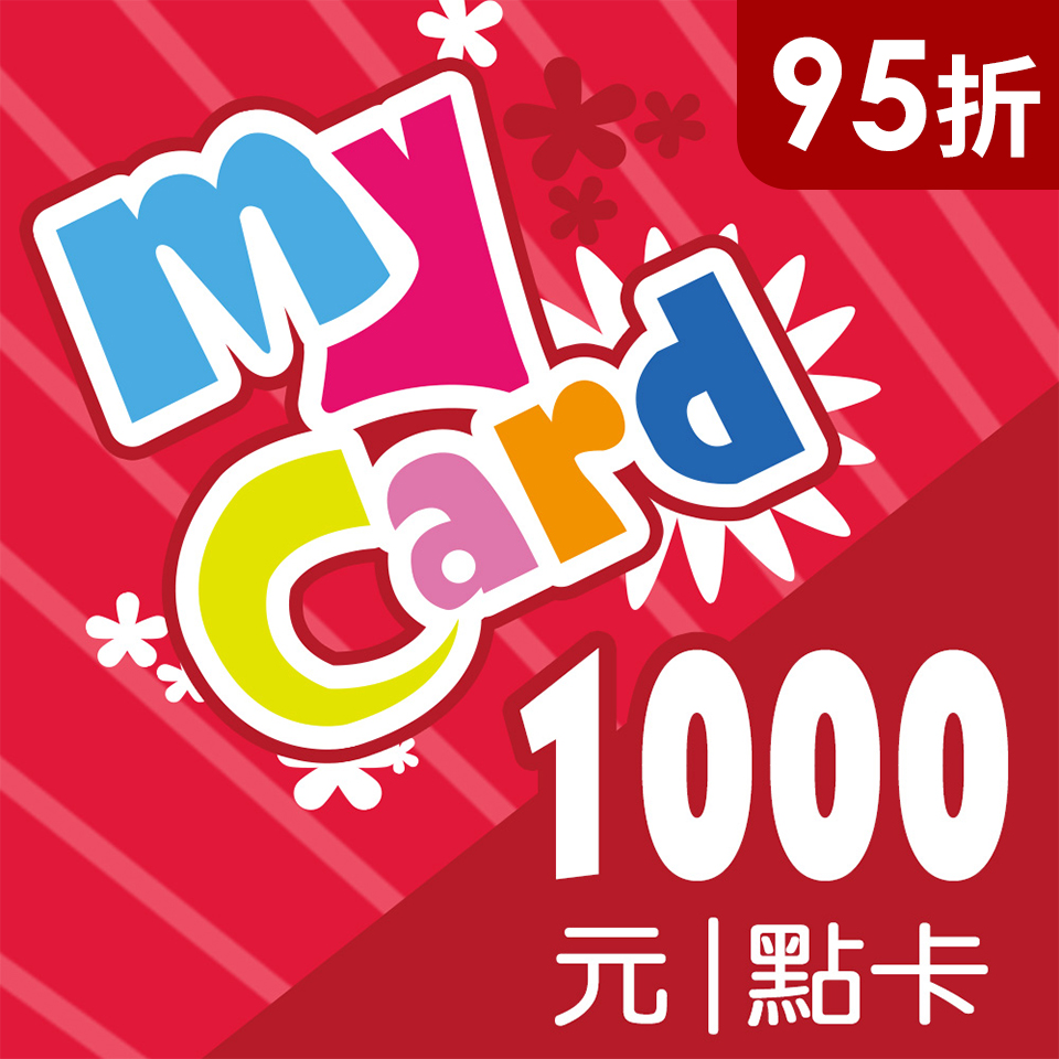 MyCard1000點