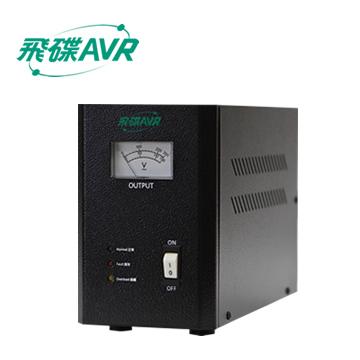 飛碟全電子式3KVA七段穩壓+輸出±4%穩壓器(AVR-E3KA)