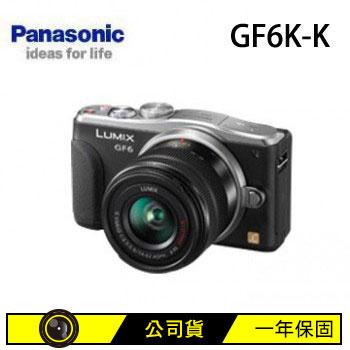【福利品】 Panasonic GF6K可交換式鏡頭相機-黑(DMC-GF6K-K)