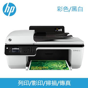 HP OJ 2620 傳真事務機(D4H21A)
