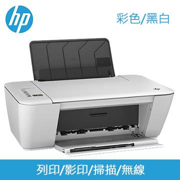 HP DJ 2540 無線事務機(A9U22A)