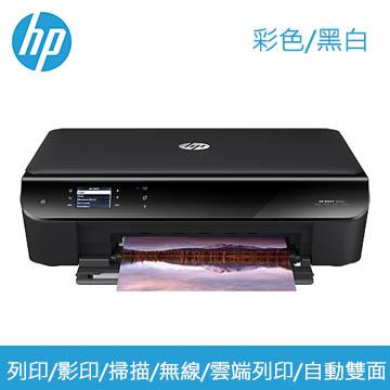 HP Envy 4500 無線雲端複合機(A9T80A)