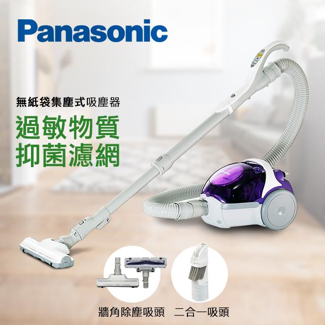 Panasonic 無袋式 HEPA級吸塵器(MC-CL733)
