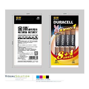 金頂電池3號8+4入促銷包(AA8+4)