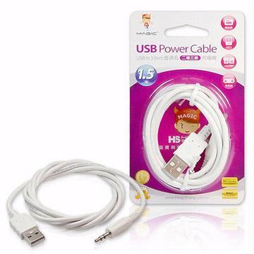 MAGIC USB A公轉3.5mm音源充電線-1.5米(CBH-UAM35M-015W)