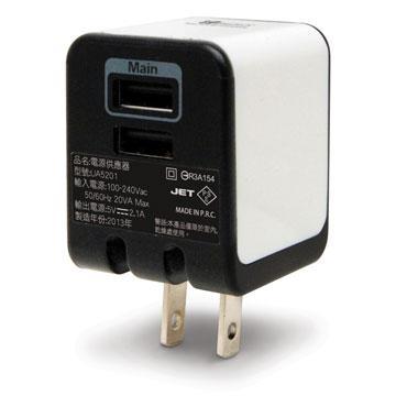 人因UA5201日本2.1A雙USB快速充電器