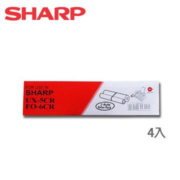 SHARP P400轉寫帶(4入)(UX-5CR/FO-6CR(4入))