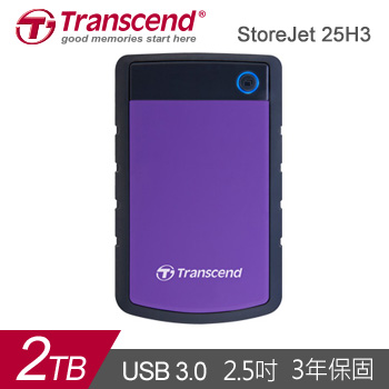 【2TB】創見 StoreJet 25H3 2.5吋 行動硬碟(TS2TSJ25H3P)