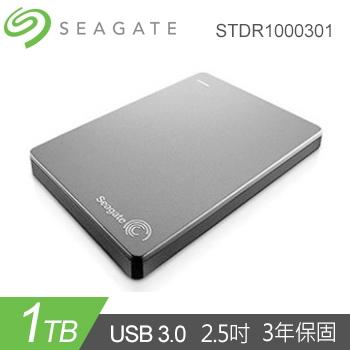 【1TB】Seagate Backup Plus Slim(STDR1000301)