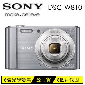 SONY W810數位相機-銀(DSC-W810/S)