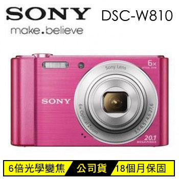 SONY W810數位相機-粉(DSC-W810/P)